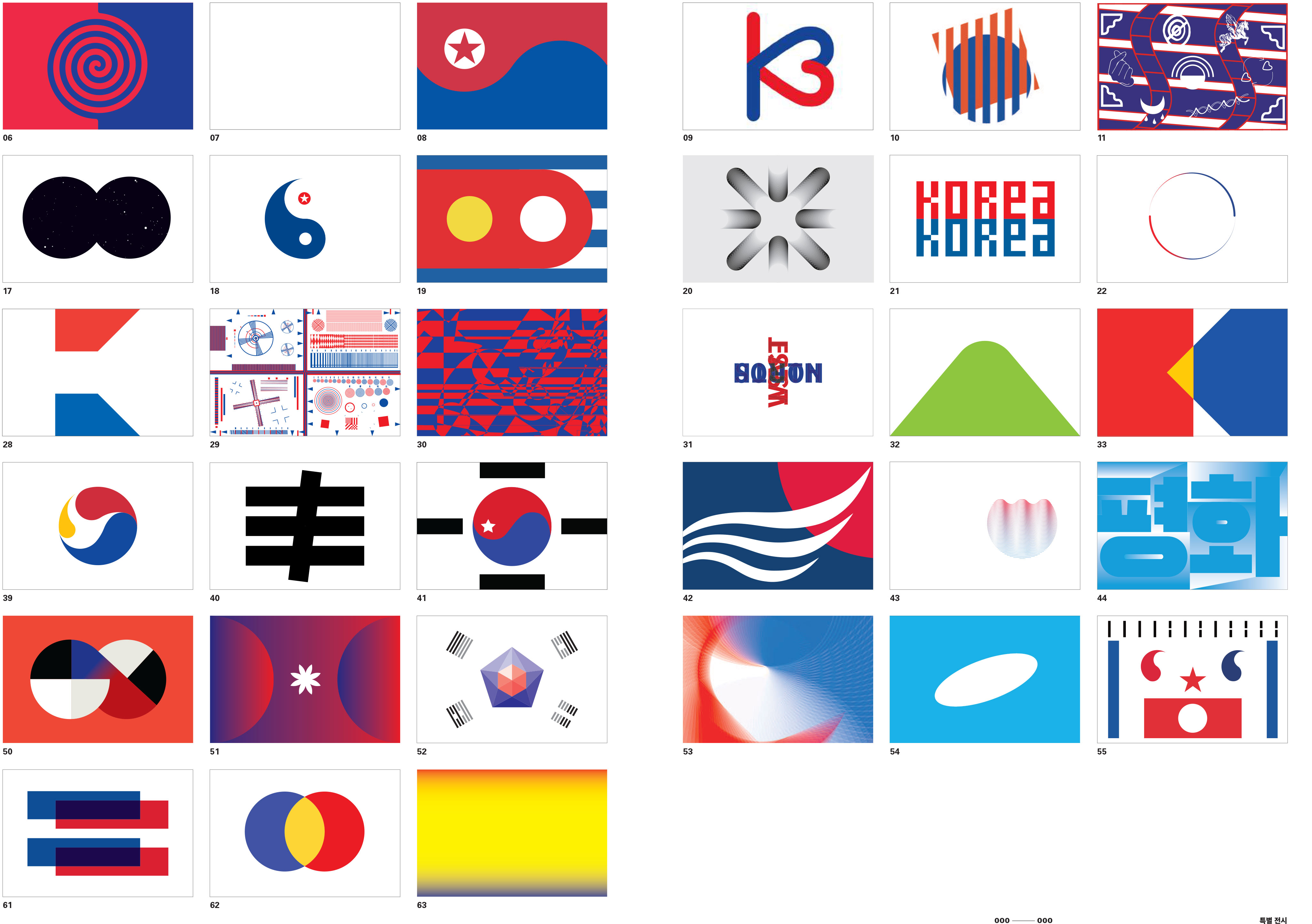 Lettering for an imaginary United Korea Flag Design