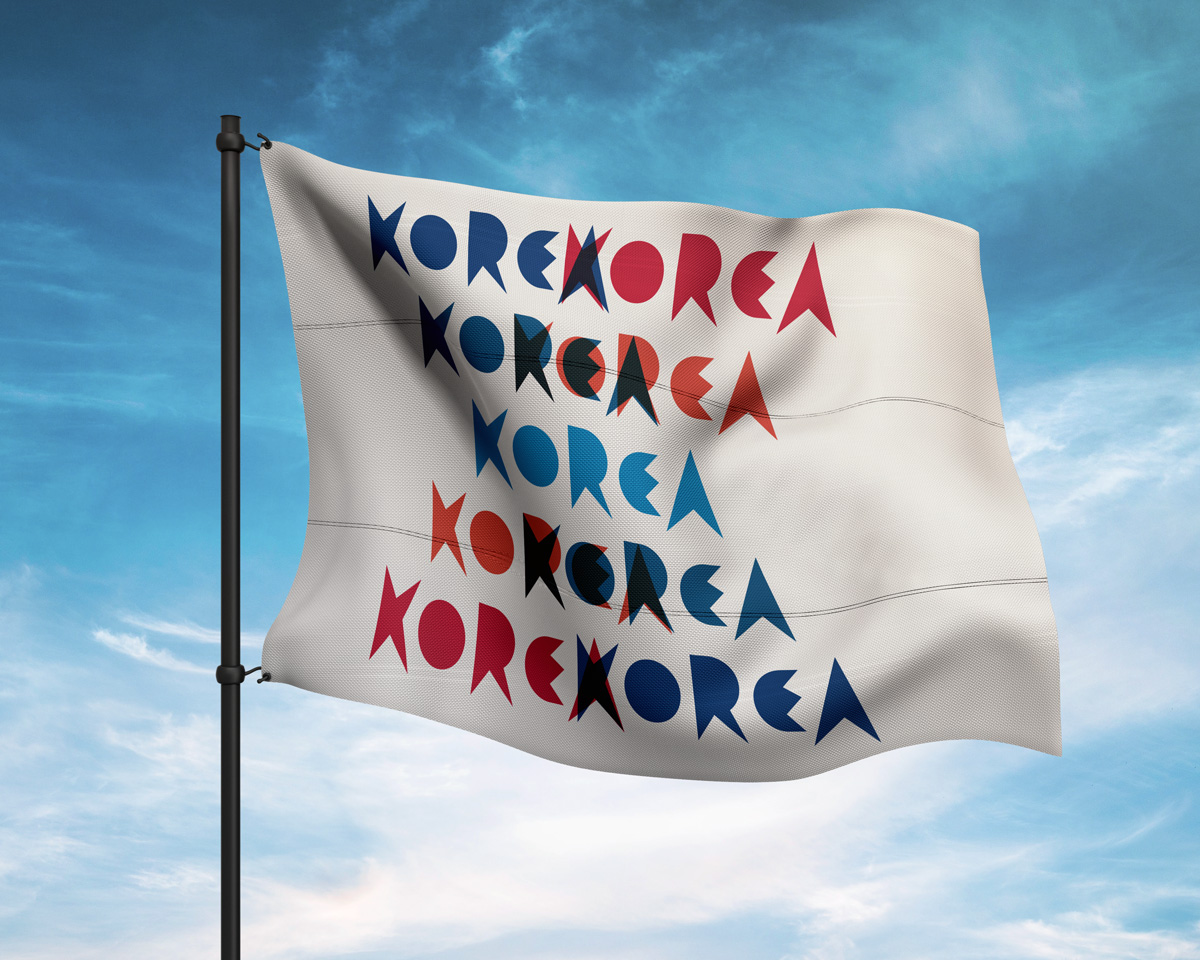 Custom Lettering: The Korean Flag